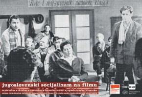 Jugoslovenski socijalizam nafilmu