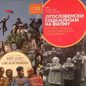 Југословенски социјализам на филму /Кинотека #11, новембар2017.