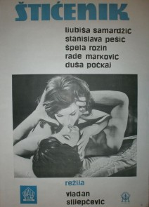 STICENIK-1966-FILMSKI-PLAKAT