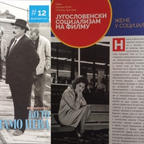 Југословенски социјализам на филму /Кинотека #12, децембар2017.